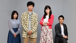 Japanese series from 2018-2018: Choosing Spouse by Lottery