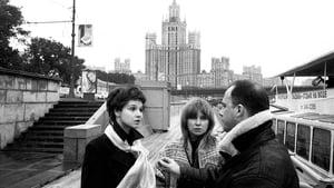 Москва (2000)