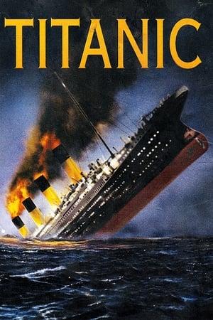 Титаник (1996)
