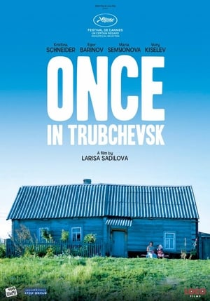 Once in Trubchevsk-Azwaad Movie Database