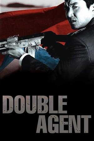 Double Agent (2003)