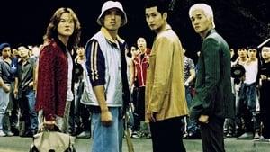 주유소 습격사건 (1999)