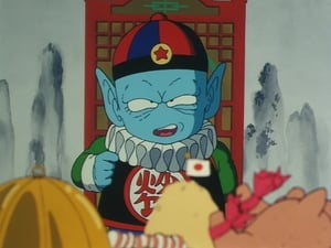 Dragon Ball Season 1 :Episode 2  The Emperor's Quest