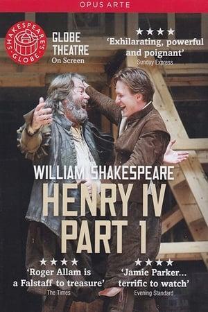 Shakespeare's Globe: Henry IV, Part 1-Roger Allam