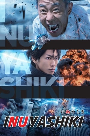 Inuyashiki streaming