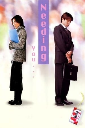 Needing You 2000 Full Movie Subtitle Indonesia