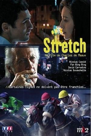 Stretch-Azwaad Movie Database