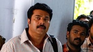 Malayalam movie from 2007: Kaiyoppu