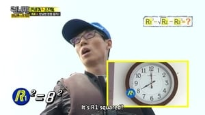 Watch S1E303 - Running Man Online