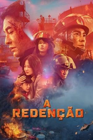 A Redenção - Poster