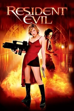 Resident Evil (2002) is one of the best movies like Resident Evil: Retribution (2012)