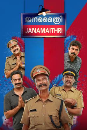 Janamaithri (2019)