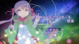 Magic of Stella: Season 1 Episode 12