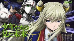 Code Geass: Boukoku no Akito 1 – Yokuryuu wa Maiorita (Akito the Exiled – The Wyvern Arrives)