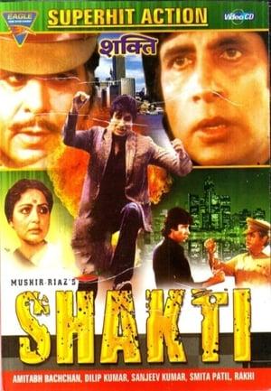 Shakti (1982) Hindi HD