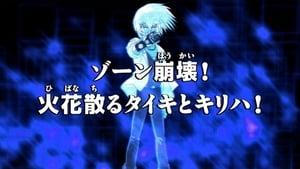Digimon Fusion: 1×25