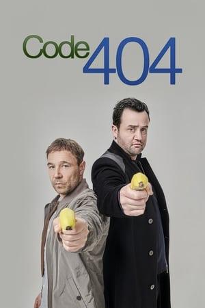 Code 404-Azwaad Movie Database