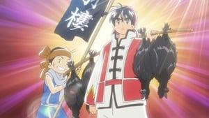 Shin Chuuka Ichiban!: Temporada 1 Episodio 1