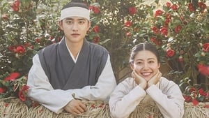 100 Days My Prince Episode 14