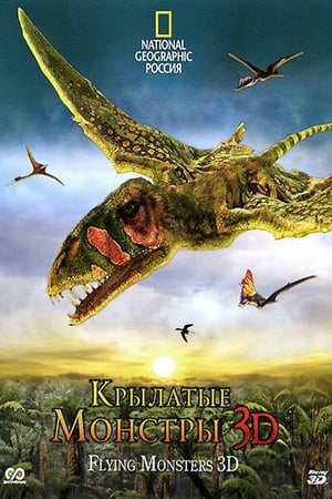 Flying Monsters 3D (2011)