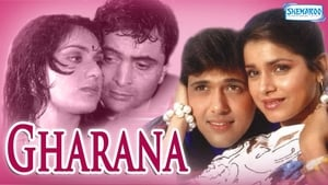 Gharana Trailer