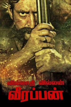 Killing Veerappan (2021) Hindi Dubbed Movie