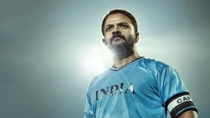 Malayalam movie from 2018: Captain