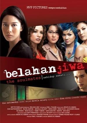 Belahan Jiwa (2005)