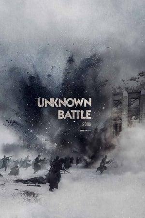 Unknown Battle