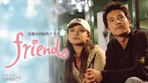 Friends: 1×2