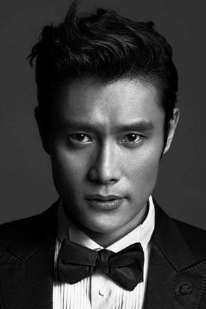 Lee Byung-hun isJung Chae-san