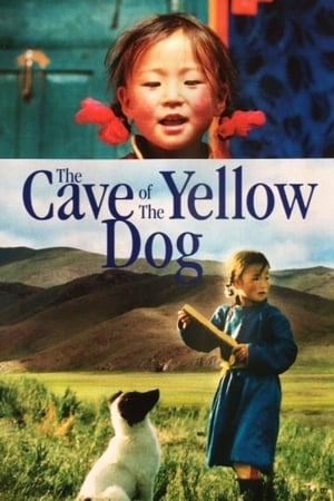 The Cave of the Yellow Dog (2005)