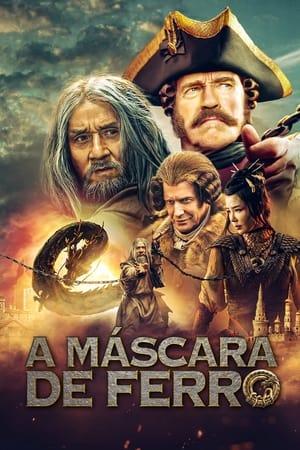 A Máscara de Ferro - Poster