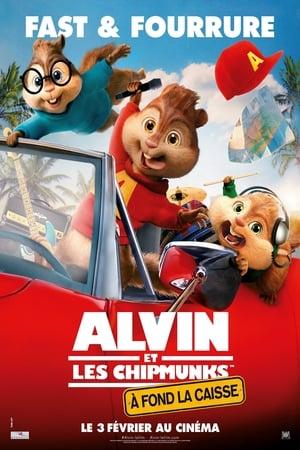 Alvin et les Chipmunks : À fond la caisse (2015)