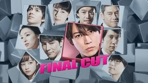 Japanese series from 2018-2018: Final Cut