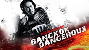 Bangkok Dangerous – Επικίνδυνη αποστολή