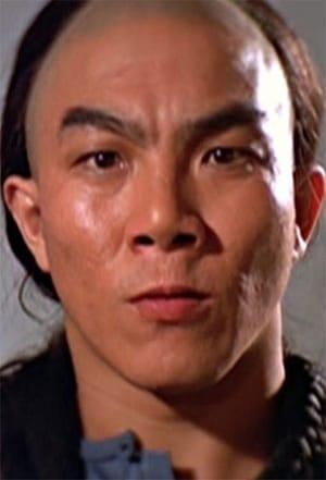 Chin Yuet-Sang isMaster Wu