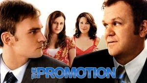 مشاهدة فيلم The Promotion 2008 أون لاين مترجم