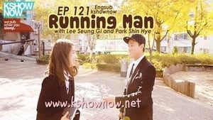 Running Man Season 1 : 007 Dark Evil