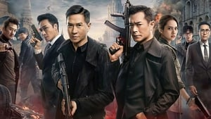 Line Walker 2: Invisible Spy (2019) Film Online Subtitrat