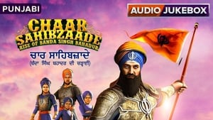 Chaar Sahibzaade Full Movie Download Free HD