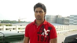Shedin Dekha Hoyechilo