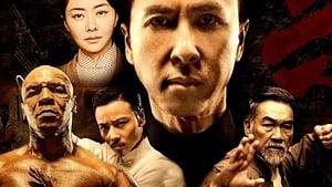 Ip Man 3 2015 HD | монгол хэлээр