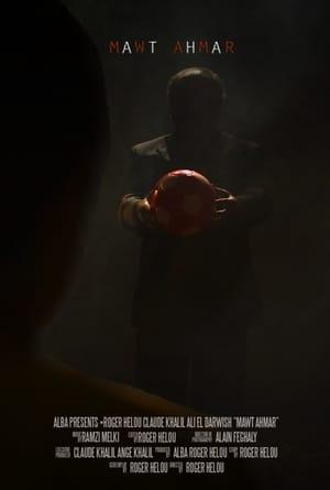 A Shot In The Dark (2020)