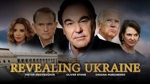 Revealing Ukraine (2019)