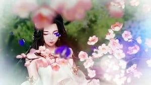 Wu Shen Zhu Zai: 1×1