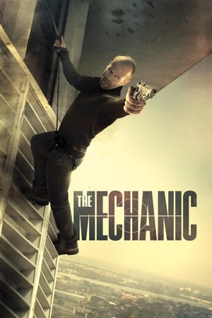 The Mechanic (2011) is one of the best movies like No Country For Old Men (2007)