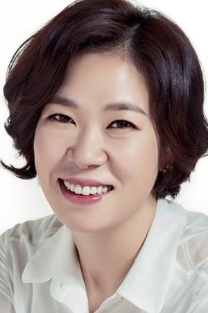 Yum Hye-ran isJinjoo-daek