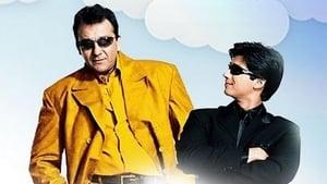 Hindi movie from 2005: Vaah! Life Ho Toh Aisi!