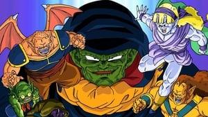 poster Dragon Ball Z: Lord Slug